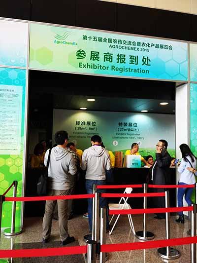 AGRO CHEM EX 2015—SHANGHAI