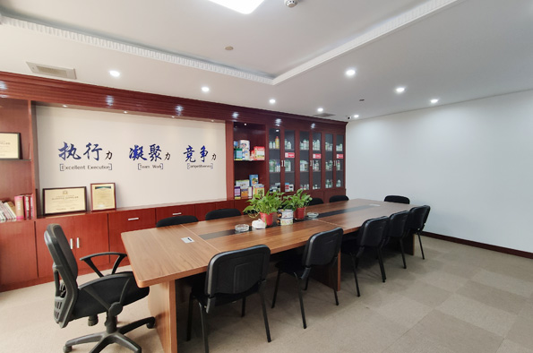 We-Young Industrial & Trading Co., Ltd.