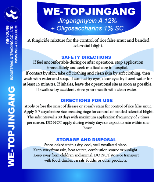 Jingangmycin A+Oligosaccharins